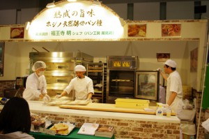 5月東京カフェ喫茶ショー 054
