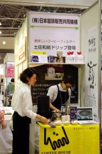5月東京カフェ喫茶ショー 071