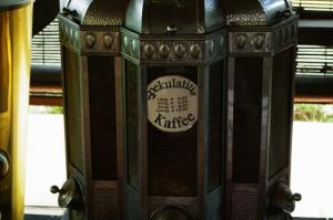 コーヒー村1569