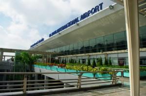 ダナン空港 1474