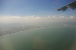 ダナン空港 1499