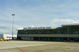ダナン空港 1528