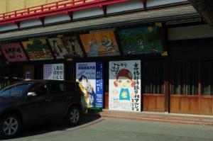 blog嘉穂劇場2013.7.22 013