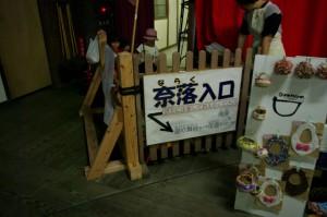 blog嘉穂劇場2013.7.22 026
